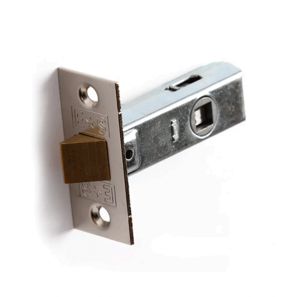 Door-Latch-65mm-Satin-Nickel Shop Carrickmacross Shop Online